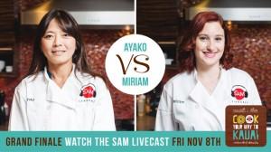cook your way to kauai finale ayako and miriam - the sam livecast