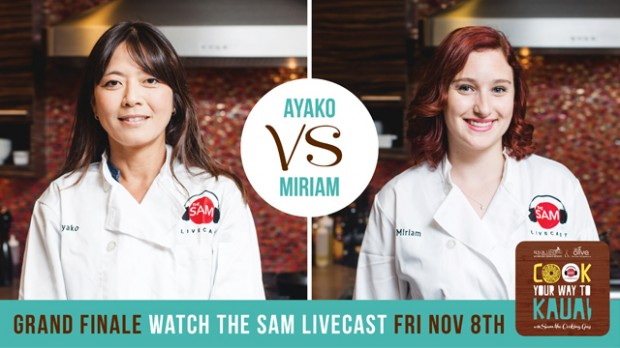 cook your way to kauai finale ayako and miriam - the sam livecast